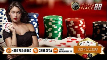 Poker QIU Offers Numerous Online Poker Games For Unlimited Fun And Entertainment