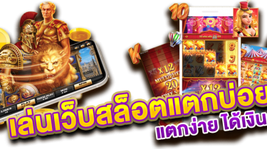 Excellent features involved in slot machine game